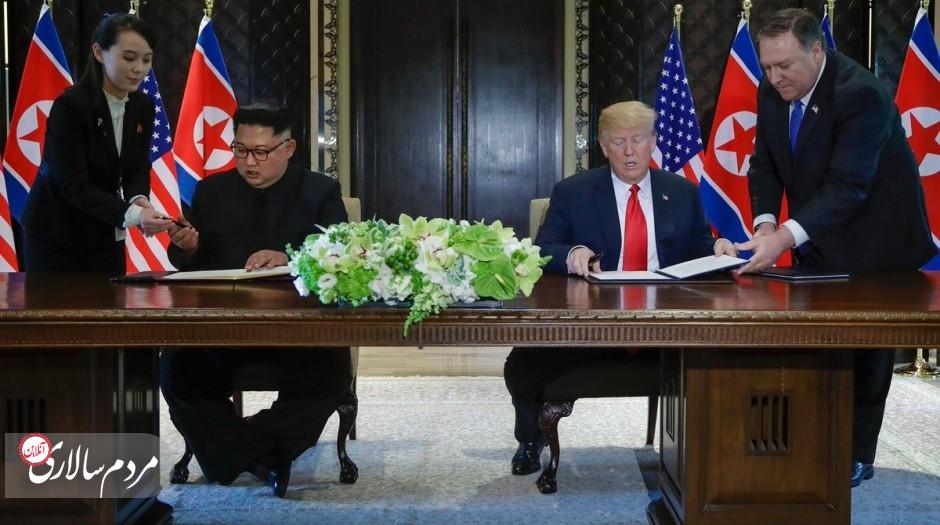 در دیدار ترامپ و رهبر کره شمالی چه گذشت؟ مردم سالاری آنلاین به این موضوع میپردازد.