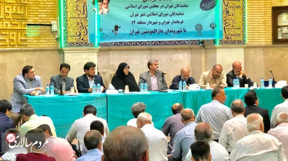 تشکر از برگزارکنندگان انتخابات شورایاری و مردم