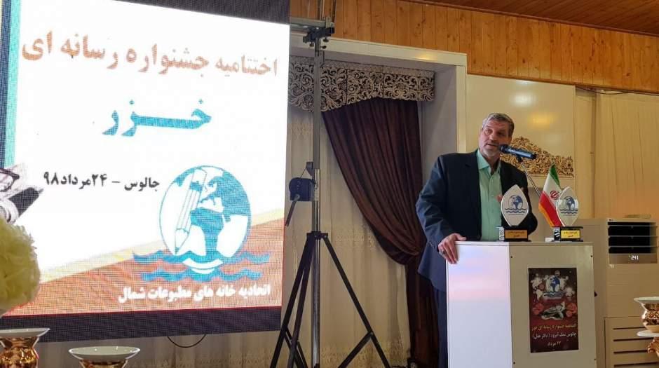 حقالسهم ایران در رژیم حقوقی دریای خزر باید دغدغه مطبوعات استانهای شمالی باشد